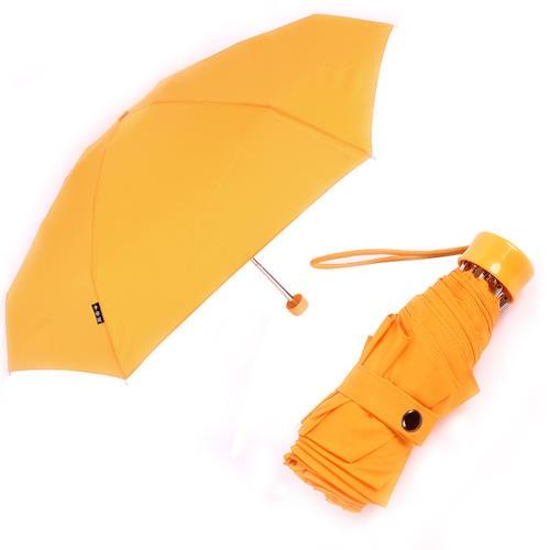 Five-fold umbrellajpeg