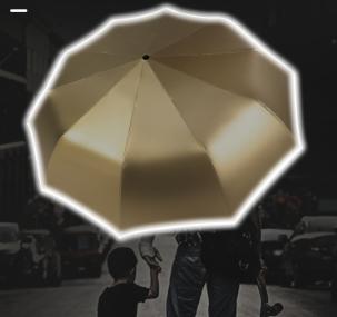 cooling umbrella