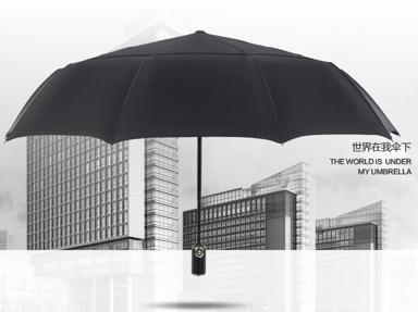 Folding umbrella semi-automatic weatherproof umbrella double-layer three-folding umbrella