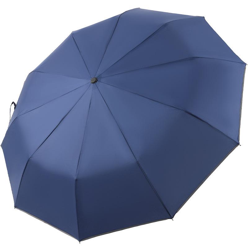 Customizable LOGO semi-automatic 10-bone tri-fold umbrella double umbrella